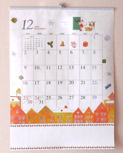 リビングに飾るイラストカレンダ 07 クリスマスは 11年カレンダー名入れ印刷 アート デザイン イラスト